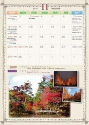 11月 HP用カレンダー.jpg