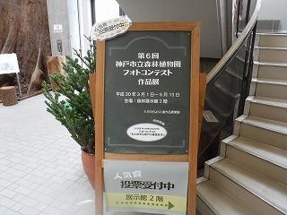 s-DSCF9983.jpg